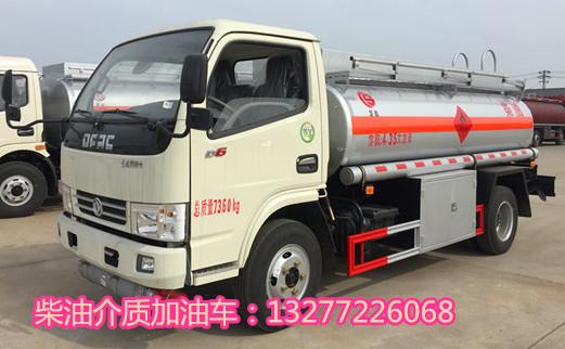 4.35方加油车(国五)